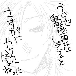 Cocolog_oekaki_2009_05_13_00_34